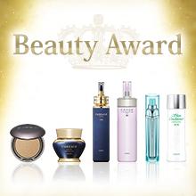 Beauty Award 2016-2017上半期