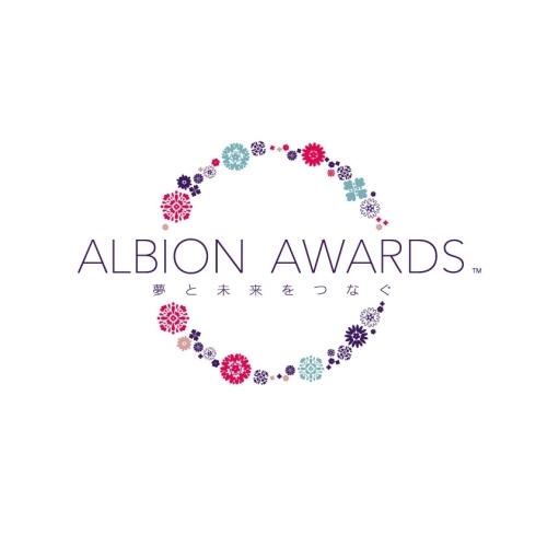 若手アーティストを支援するアルビオンのメセナ活動「ALBION AWARDS 10年の軌跡展」のご案内